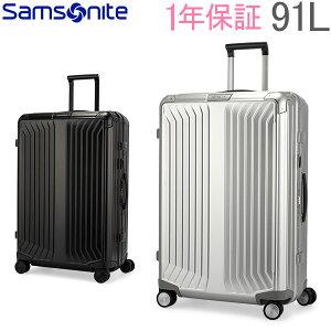 サムソナイト Samsonite スーツケース 91L ライトボックス アル スピナー 76cm 122707.0 Lite-Box Alu キャリーバッグ [glv15] あす楽