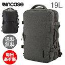 インケース Incase リュック バックパック トラベルバックパック メンズ レディース 通学 通勤 旅行 出張 EO Backpack Luggage 19...
