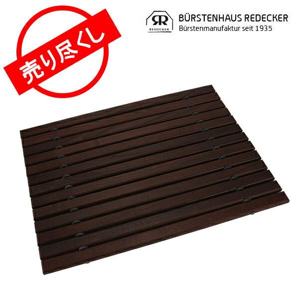 【赤字売切り価格】Redecker レデッカー サーモウッド(天然木)のバスマット 730723 アウトレット[glv15]