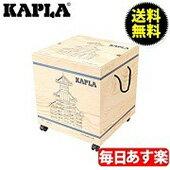 【お盆もあす楽】 Kapla カプラ魔法の板 1000 KAPLA PC おもちゃ 玩具 知育 積み木 プレゼント 【数量限定Rainbow Loomの特典付】[glv15]