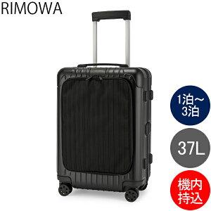 リモワ RIMOWA エッセンシャル キャビン 37L 4輪 機内持ち込み スーツケース キャリーケース キャリーバッグ 84253634 Essential Sleeve Cabin 旧 ボレロ あす楽