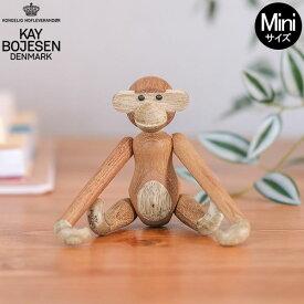 【30%OFFクーポン 5/10 23:59迄】 【GWもあす楽】ローゼンダール ROSENDAHL モンキー ミニ Kay Bojesen カイ ボイスン 木製 オブジェ 39249 Monkey mini teak limba 木製玩具 北欧 あす楽