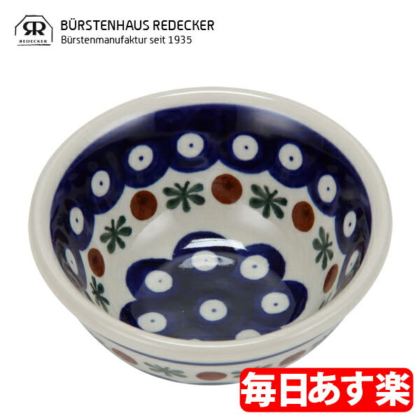 Redecker レデッカー シェービングソープマグ 691210 [glv15]