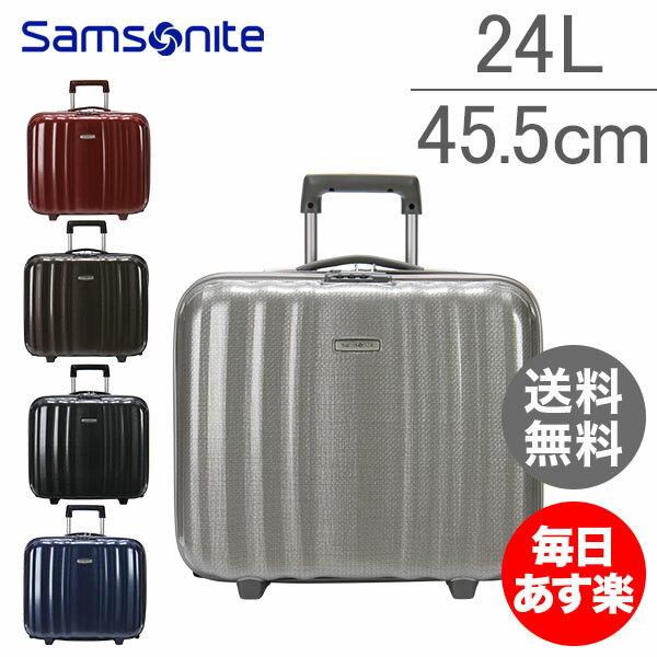 Samsonite サムソナイト Cubelite キューブライト ローリングトート 24L 41355 V82 CUBELITE ROLLING TOTE Lite-Cube ライトキューブ 1年保証 [glv15]