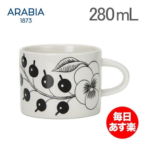 アラビア カップ ブラック パラティッシ ブラパラ 280mL 0.28L マグ 食器 調理器具 フィンランド 北欧 柄 贈り物 64 1180006677-8 Arabia PARATIISI BLACK&WHITE Cup 新生活 [glv15]