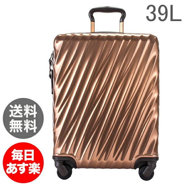 TUMI トゥミ スーツケース 39L コンチネンタル・キャリーオン 0228661COP2 コッパー(Copper) 19 Degree Polycarbonate Continental Carry-On Copper キャリーケース キャリーバッグ [glv15]