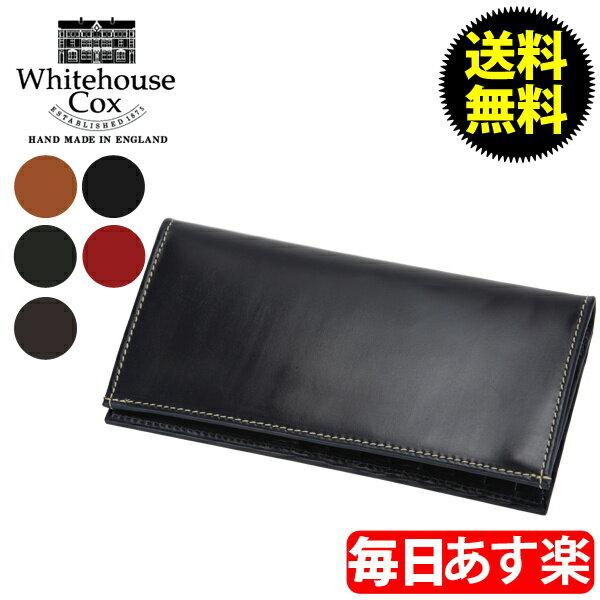 Whitehouse Cox ホワイトハウスコックス Fold Tab Purse CLOSE 9.0 × 17.5cm OPEN 19.5 × 17.5cm S9697 財布 [glv15]