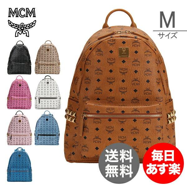MCM エムシーエム リュックサック スターク バックパック ミディアム Stark Backpack Medium レザー 牛革 [glv15]