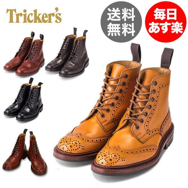 トリッカーズ Tricker's カントリーブーツ ストウ モルトン ダイナイトソール ウィングチップ 5634 Stow Malton メンズ ブーツ ブローグシューズ レザー 本革 [glv15]