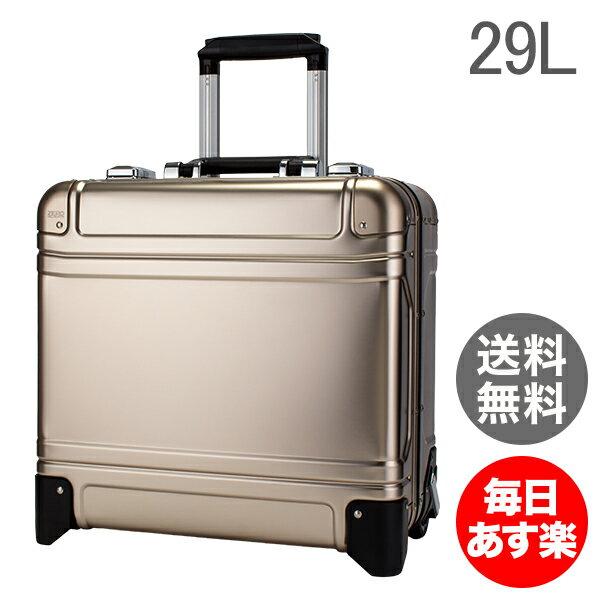 ゼロハリバートン Zero Halliburton スーツケース 2輪 29L キャリーバッグ ZRG217-BR ブロンズ Geo Aluminum 2.0 17inch Wheeled Business Case キャリーケース [glv15]