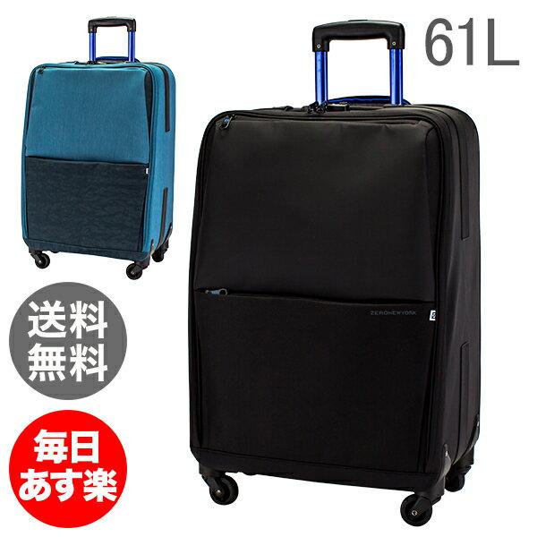 ゼロハリバートン Zero Halliburton スーツケース 4輪 61L キャリーバッグ グリニッジ 80793 / SNY24 ZERO NEW YORK 24inch Spinner ソフト キャリーケース [glv15]