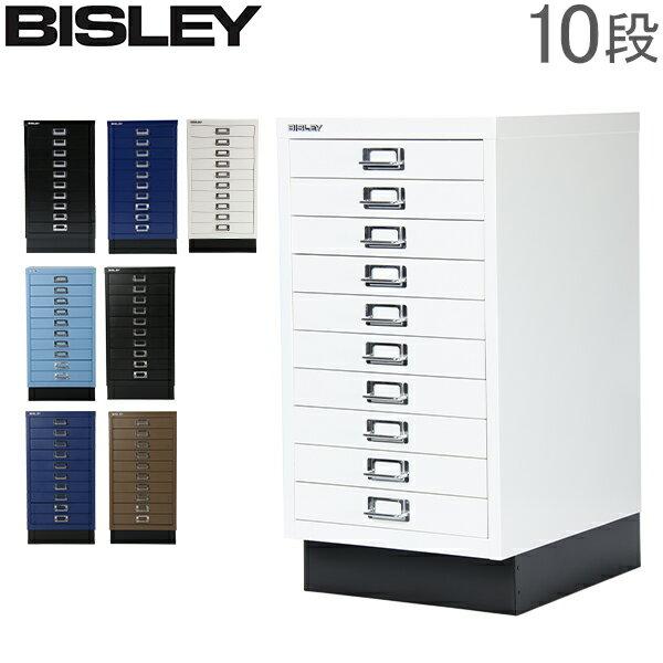 【GWもあす楽】[全品最大15%OFFクーポン]BISLEY ビスレー Matte Surface ベーシック BA B3/10 non-locking(10) マルチ収納ケース 10段 116 収納 オフィス 引き出し [glv15]
