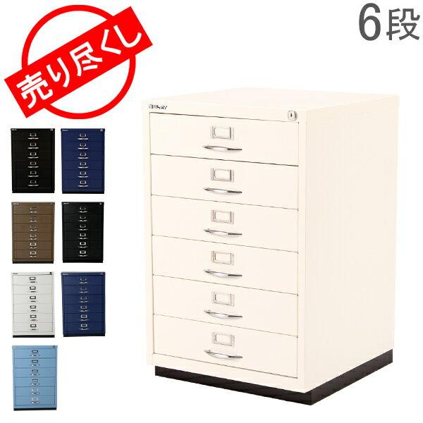 【GWもあす楽】[全品最大15%OFFクーポン]赤字売切り価格 BISLEY ビスレー Matte Surface ベーシック F 6 storage drawers-F6E/F6 マルチ収納ケース 6段 49 収納 オフィス 引き出し [glv15]