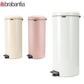 [全品最大15%OFFクーポン]ブラバンシア Brabantia ごみ箱 30L ペダルビン ソフトクロージング ペダル式 ニューアイコン Pedal Bin newIcon インテリア ダストボックス [glv15]