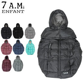 [全品最大15%OFFクーポン]セブンエイエムアンファン 7 AM Enfant ベビーカー 防寒カバー 抱っこ紐 兼用 防寒ケープ 2way フットマフ プーキーポンチョ PP200 Pookie Poncho [glv15]