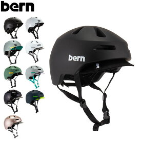 [全品最大15%OFFクーポン]バーン BERN ヘルメット ブレントウッド 2.0 Brentwood 2.0 オールシーズン 大人 自転車 スケボー ユニセックス 軽量 [glv15]【コンビニ受取可】