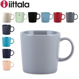 イッタラ Iittala マグカップ ティーマ Teema 北欧 フィンランド 食器 コップ インテリア キッチン 北欧雑貨 Mug [glv15] あす楽
