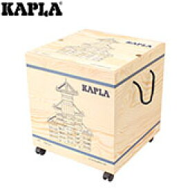 Kapla カプラ魔法の板 1000 KAPLA PC おもちゃ 玩具 知育 積み木 プレゼント [glv15] あす楽