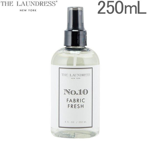 【GWもあす楽】[全品最大15%OFFクーポン]ザ・ランドレス The Laundress 消臭スプレー ファブリックフレッシュ No.10 / 250mL リネンウォーター 衣類 抗菌 消臭 S-006 Fabric Fresh 8 fl. oz. [glv15]