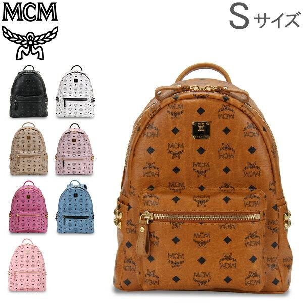 MCM エムシーエム リュック スターク Sサイズ バックパック STARK Backpack スタッズ リュックサック バッグ レザー 牛革 レディース メンズ [glv15]