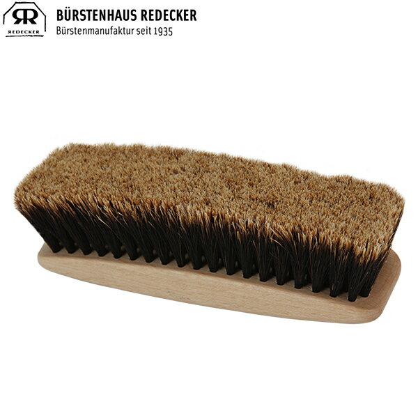 Redecker レデッカー シューズブラシ(Split馬毛) 380316 [glv15]