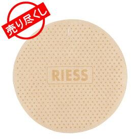 売り尽くし RIESS リース Aromapots アロマポット potholder in leather レザーポットホルダー 4951 000 鍋つかみ [glv15] あす楽