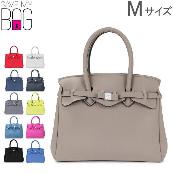 【全品15%OFFクーポン】セーブマイバッグ Save My Bag ミス Mサイズ ハンドバッグ トートバッグ 10204N Standard Lycra MISS ( Medium ) レディース 軽量 ママバッグ [glv15]