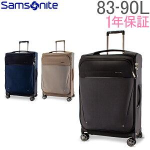 サムソナイト Samsonite スーツケース 83-90L ビーライト スピナー 71 エキスパンダブル B-Lite Icon SPINNER 71 EXP 106698 キャリーケース 【同梱不可】