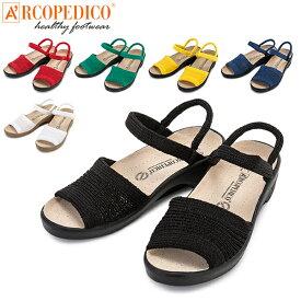 [全品最大15%OFFクーポン]アルコペディコ Arcopedico サンダル クラシックライン シャープ 5061230 レディース コンフォートサンダル 靴 軽量 快適 外反母趾予防 [glv15]