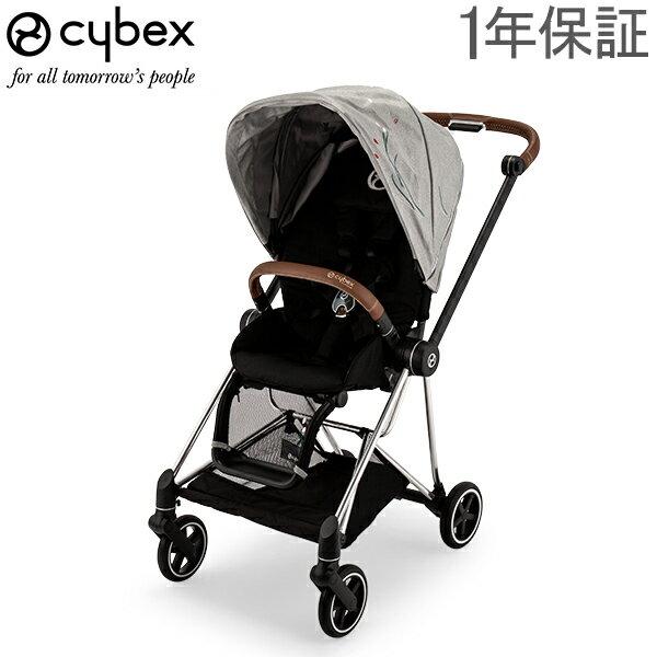 [全品最大15%OFFクーポン]1年保証 サイベックス Cybex ベビーカー ミオス 2019年最新モデル クロームフレーム Mios ストローラー 4輪 A型 赤ちゃん 安全 コンパクト [glv15]