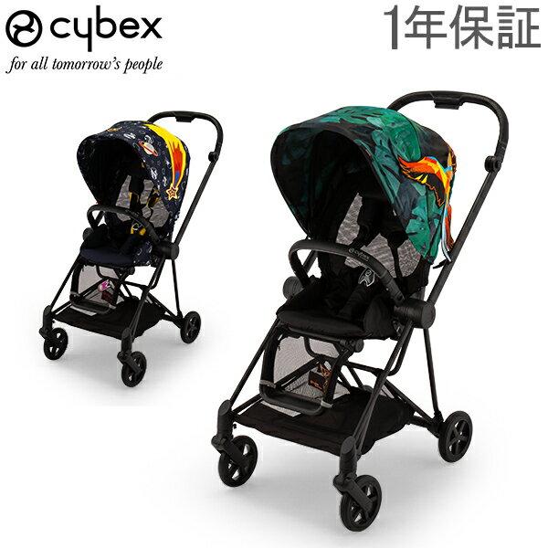 [全品最大15%OFFクーポン]1年保証 サイベックス Cybex ベビーカー ミオス 2019年最新モデル マットブラックフレーム Mios ストローラー コンパクト 安全 赤ちゃん [glv15]