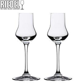 [全品最大15%OFFクーポン]Riedel リーデル Vinum ヴィノム スピリッツ 2個 クリア(透明) 6416/17 ワイングラス [glv15]【コンビニ受取可】