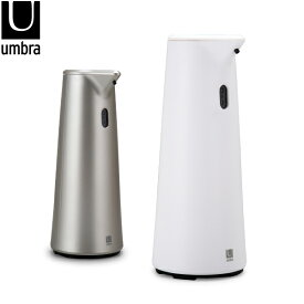 [全品最大15%OFFクーポン]アンブラ Umbra フィンチセンサーポンプ Finch Sensor NIC ソープディスペンサー 洗面所 キッチン [glv15]