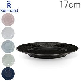 ロールストランド Rorstrand スウェディッシュグレース プレート 17cm 皿 食器 磁器 Swedish Grace Plate 中皿 北欧 スウェーデン プレゼント 贈り物 [glv15] あす楽