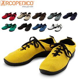 [全品最大15%OFFクーポン]アルコペディコ Arcopedico LS ニットスニーカー L'ライン レディース コンフォートシューズ 靴 シューズ 軽量 快適 健康 外反母趾予防 [glv15]【コンビニ受取可】