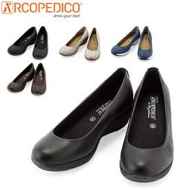 [全品最大15%OFFクーポン]アルコペディコ Arcopedico パンプス L'ライン ドレス 5061630 レディース コンフォートパンプス 靴 シューズ 軽量 快適 外反母趾予防 [glv15]