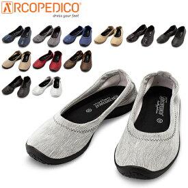 [全品最大15%OFFクーポン]アルコペディコ Arcopedico バレエシューズ L'ライン バレリーナ ジオ1 5061690 レディース コンフォートパンプス 靴 軽量 外反母趾予防 [glv15]