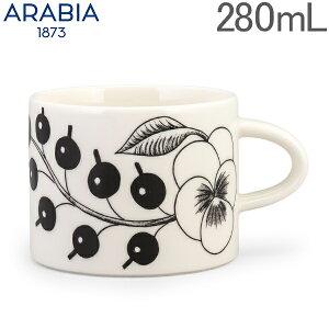 アラビア カップ ブラック パラティッシ ブラパラ 280mL 0.28L マグ 食器 調理器具 フィンランド 北欧 柄 贈り物 64 1180006677-8 Arabia PARATIISI BLACK&WHITE Cup [glv15] あす楽