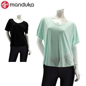 [全品最大15%OFFクーポン]マンドゥカ Manduka Tシャツ エンライト リラックス Tee ヨガウェア トップス 半袖 シャツ 714288 Enlight Relaxed Tee レディース ヨガ [glv15]