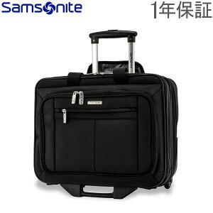サムソナイト SAMSONITE クラシックビジネス Classic Business Wheeled Business Case 2輪キャリーケース ブラック 43876-1041 ビジネスバッグ [glv15] あす楽