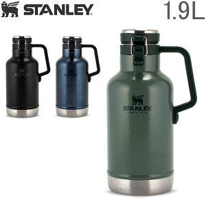 スタンレー Stanley 水筒 新ロゴ クラシック 真空グロウラー ジャグボトル 1.9L 10-01941 CLASSIC EASY-POUR GROWLER ステンレス 保温 保冷 あす楽