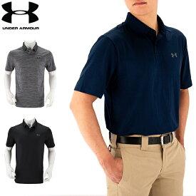 【あす楽】 [全品最大15%OFFクーポン] アンダーアーマー Under Armour メンズ ポロシャツ 半袖 ゴルフ Golf パフォーマンスポロ 1342080 ゴルフウェア ポロ 半袖ポロ スポーツ ラッピング対象外[glv15]