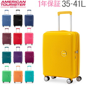 サムソナイト アメリカンツーリスター American Tourister スーツケース サウンドボックス スピナー 55cm 機内持ち込み 88472 [glv15] あす楽