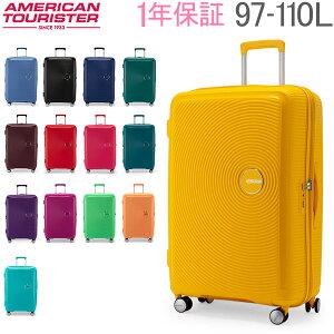 サムソナイト アメリカンツーリスター American Tourister スーツケース サウンドボックス スピナー 77cm 88474 Sound Box [glv15] あす楽