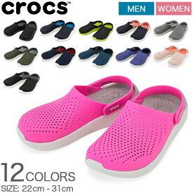 クロックス Crocs ライトライド クロッグ 204592 LiteRide Clog メンズ レディース スポーツサンダル シャワーサンダル スポーツ サンダル [glv15] あす楽