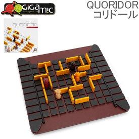 【GWもあす楽】ギガミック Gigamic コリドール QUORIDOR テーブルゲーム GCQO 3.421271.301011 木製 ボードゲーム おもちゃ 知育 玩具 子供 脳トレ ゲーム フランス [glv15] あす楽