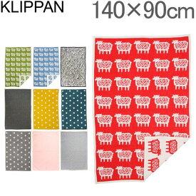 クリッパン KLIPPAN シュニール ブランケット 140×90cm Chenille Blankets ひざ掛け 毛布 オフィス ふわふわ 北欧ブランド [glv15] あす楽
