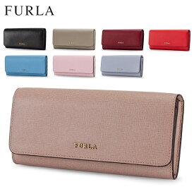 d2a1e6f25207 [全品最大15%OFFクーポン] フルラ Furla 長財布 バビロン 二つ折り財布