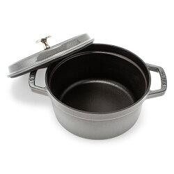 【全品15%OFFクーポン】ストウブ鍋Staubピコココットラウンドcocotterund20cmホーロー鍋なべ調理器具キッチン用品新生活[glv15]