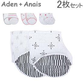 エイデンアンドアネイ ADEN+ANAIS バーピービブ 2枚セット よだれかけ スタイ ビブ バープクロス ベビー 赤ちゃん 出産祝い あす楽